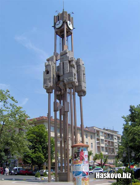 Bulgaristan-haskovo
